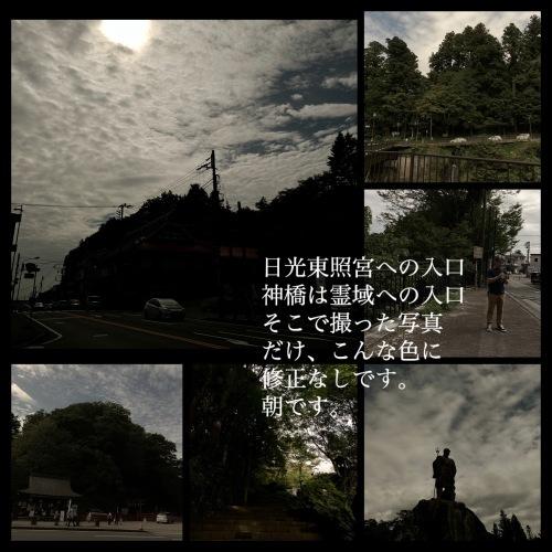 空もずっと一緒にいた気がした3日間でした♪_b0307951_20312006.jpg