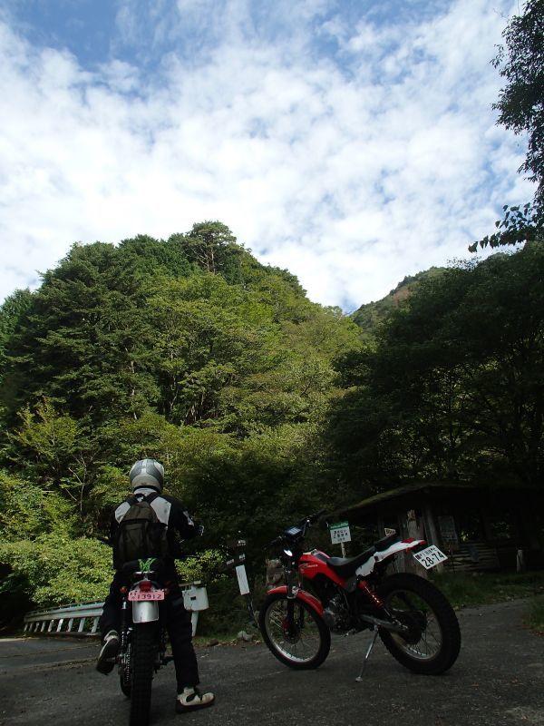 裾野・南部町方面遠征ツーリング秋の陣_f0119755_10411549.jpg