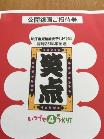 焼肉サンデイ_f0082056_17421153.jpg