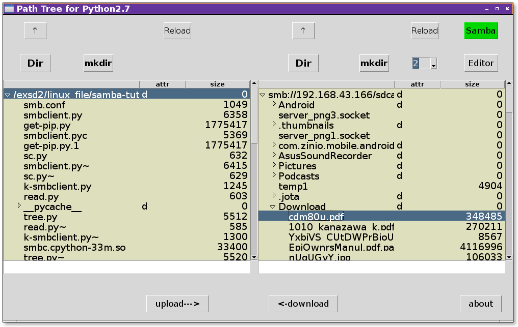 python2.7 treeviewを使ったsambaクライアント_d0010259_14582412.png