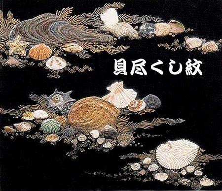 貝合せ紋万年青鉢                       No.626_b0034163_21195592.jpg