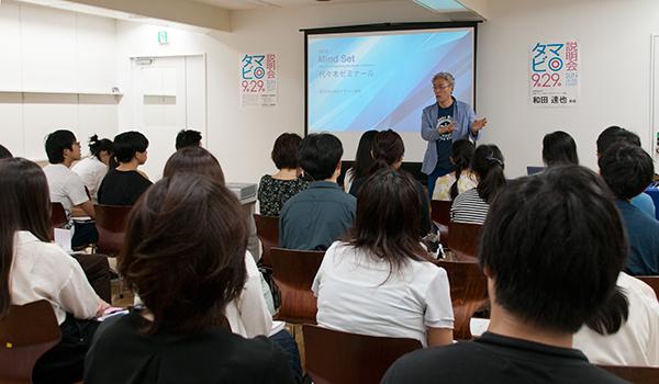 多摩美術大学説明会が開催されました。_f0227963_10373009.jpg