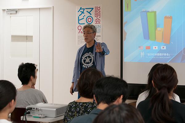 多摩美術大学説明会が開催されました。_f0227963_10383940.jpg