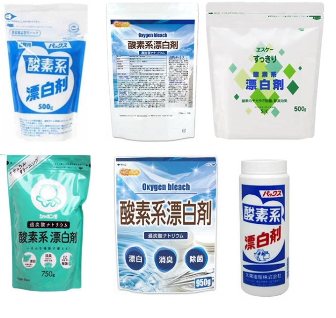 酸素(さんそ)系漂白剤の物質名と商品名_b0019674_01242240.png