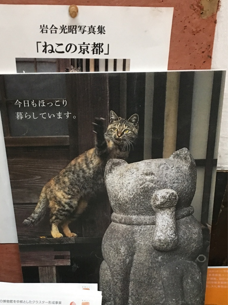 河井寛次郎記念館 〜住まいとしての魅力〜_c0334574_20190175.jpg