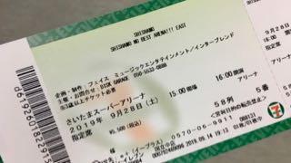 幻のSHISHAMOライブ…。_e0093380_5185922.jpg