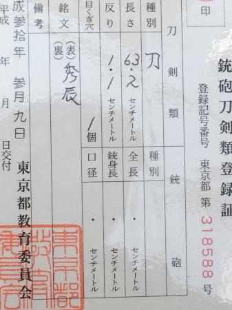 令和元年9月28日_a0154482_10004386.jpg