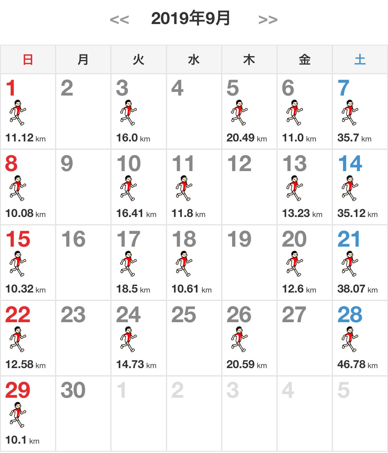 9月のまとめ_f0310282_19355704.jpeg