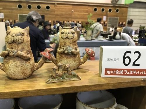 旭川陶芸フェスありがとうございました_a0107184_01260008.jpeg