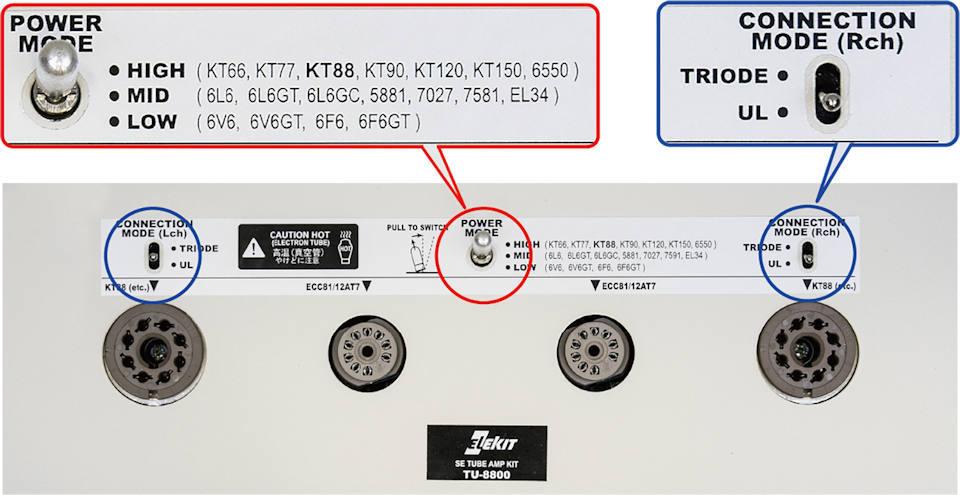 日本でいちばん早いエレキットTU-8800インプレ(その1)_b0350085_22455481.jpg
