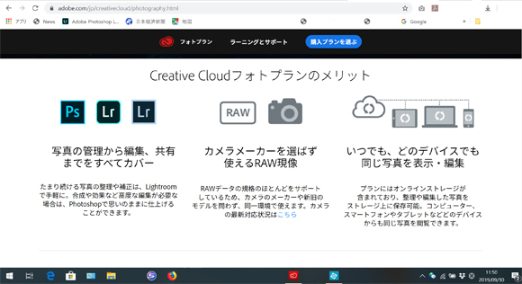 Adobe Creative Cloudは使い勝手がいい!_d0227799_12044400.jpg