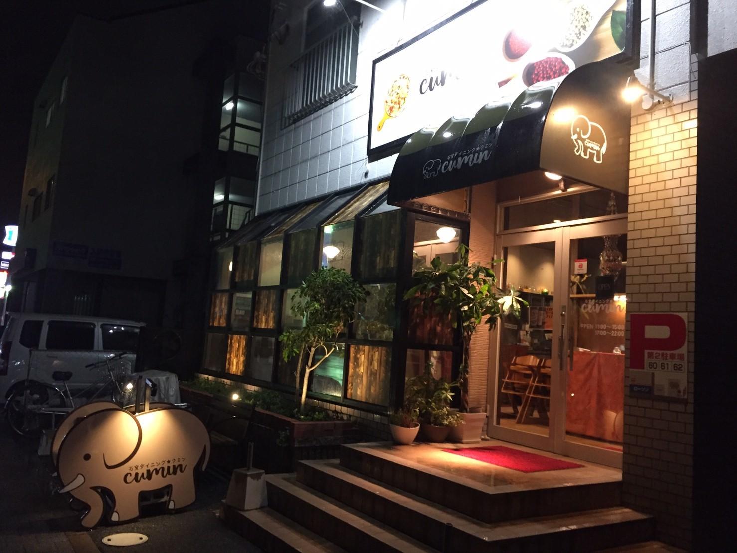 石窯ダイニング cumin  dinner_e0115904_09570156.jpg