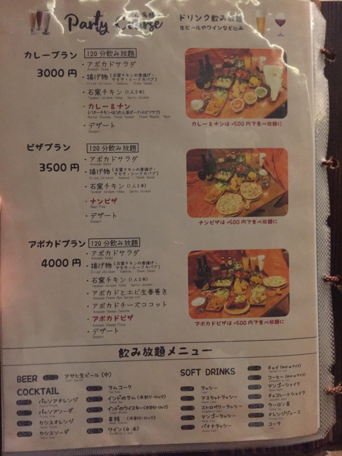 石窯ダイニング cumin  dinner_e0115904_10091939.jpg