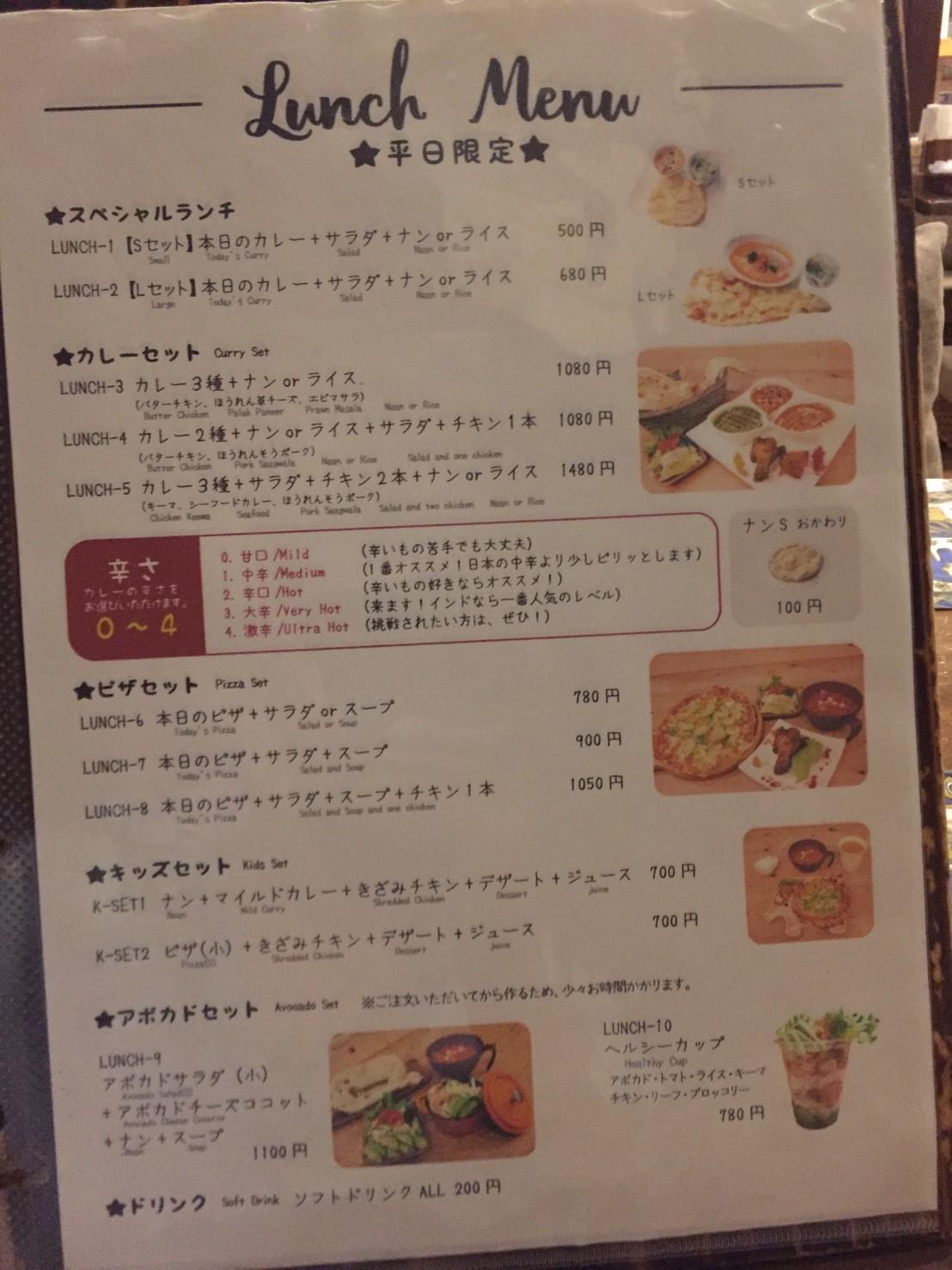 石窯ダイニング cumin  dinner_e0115904_10110657.jpg