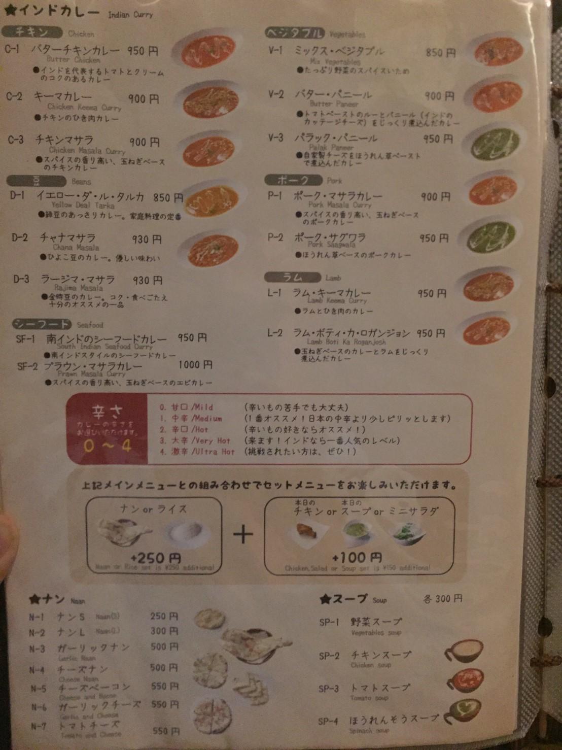 石窯ダイニング cumin  dinner_e0115904_10132488.jpg