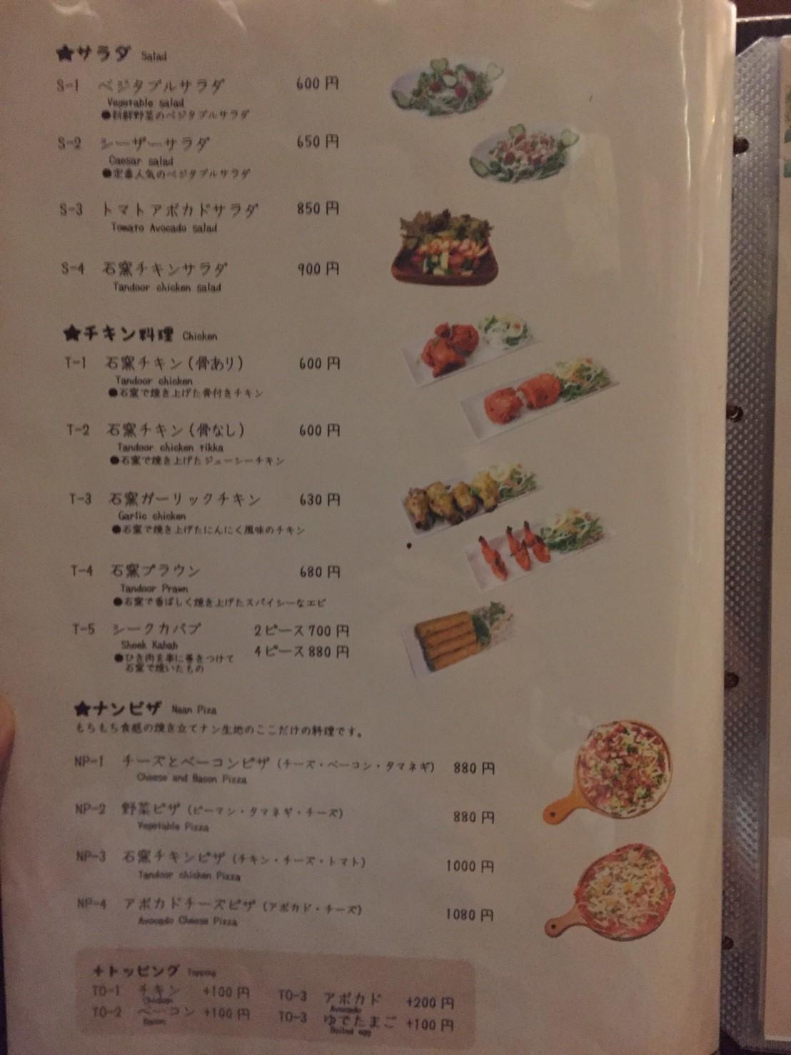 石窯ダイニング cumin  dinner_e0115904_10135351.jpg