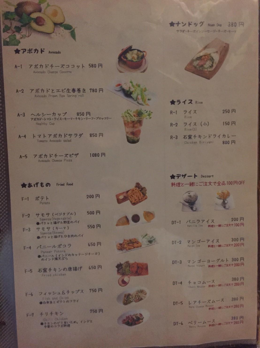 石窯ダイニング cumin  dinner_e0115904_10135371.jpg