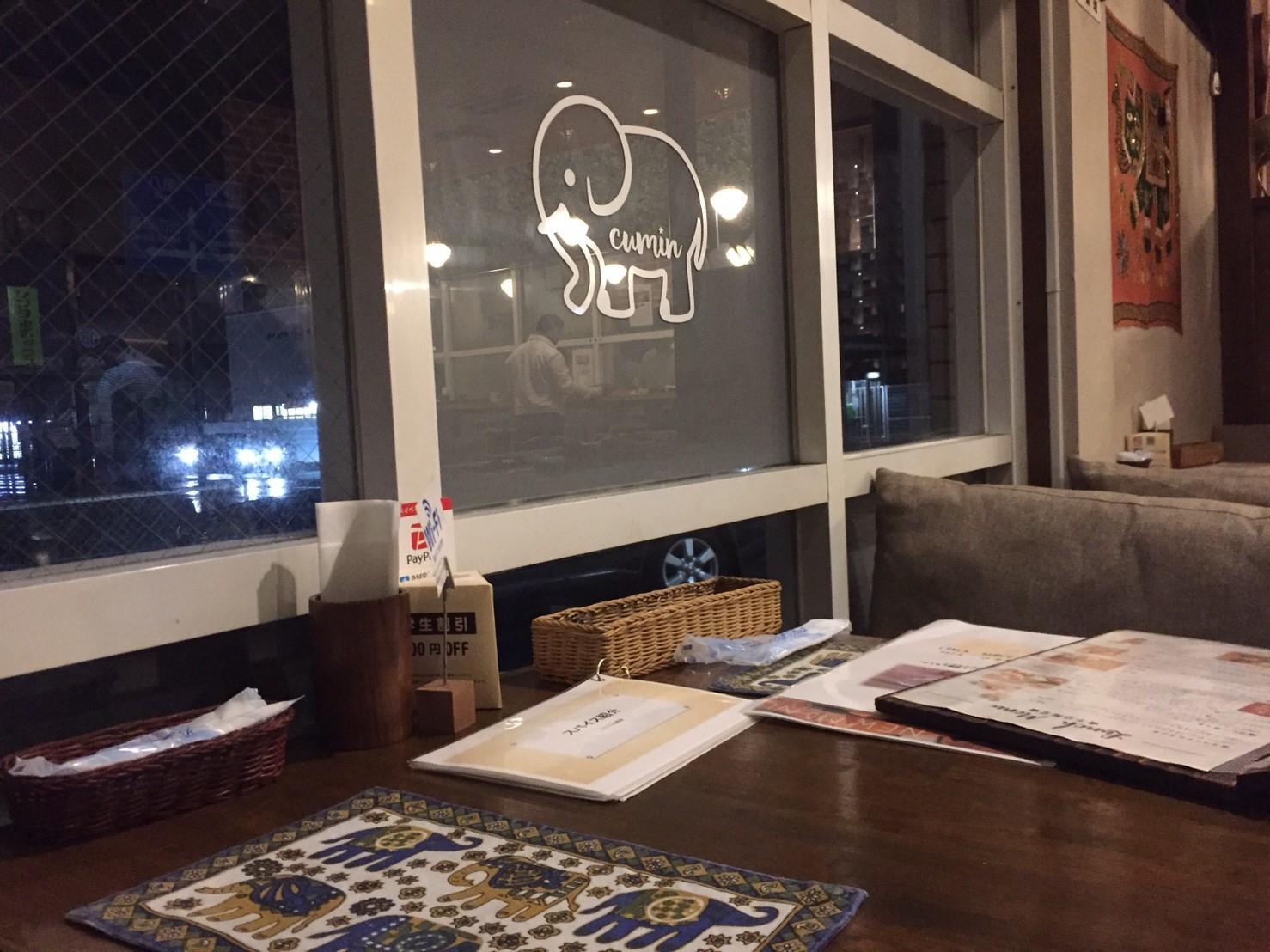 石窯ダイニング cumin  dinner_e0115904_10243619.jpg