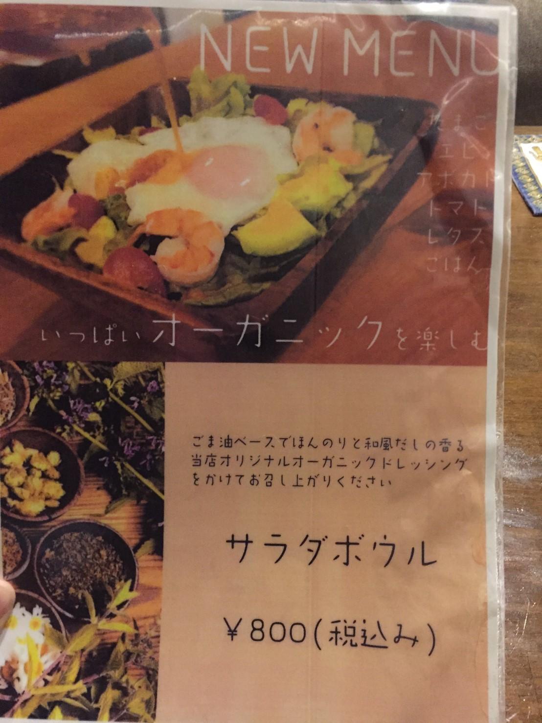 石窯ダイニング cumin  dinner_e0115904_10245025.jpg