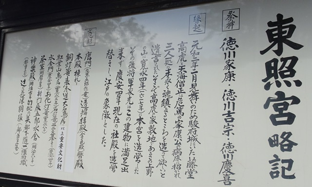 10月になって_c0051105_20350790.jpg