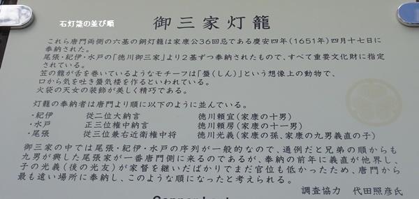 10月になって_c0051105_20512556.jpg