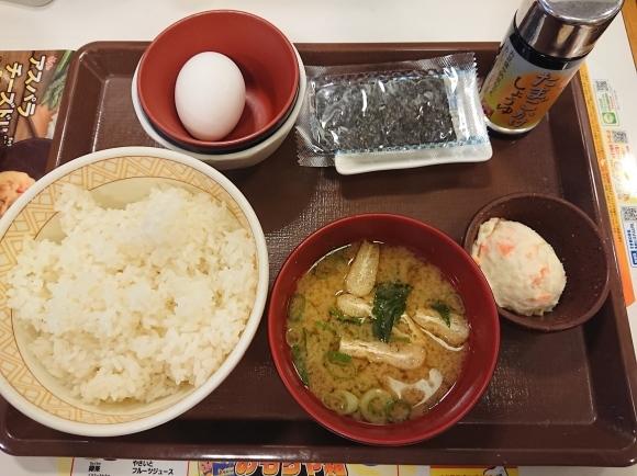 10/1  すき家 たまかけ朝食 ¥250_b0042308_06552468.jpg