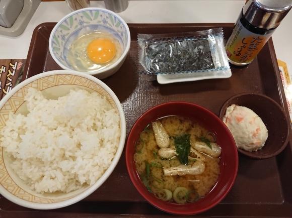 10/1  すき家 たまかけ朝食 ¥250_b0042308_06553931.jpg