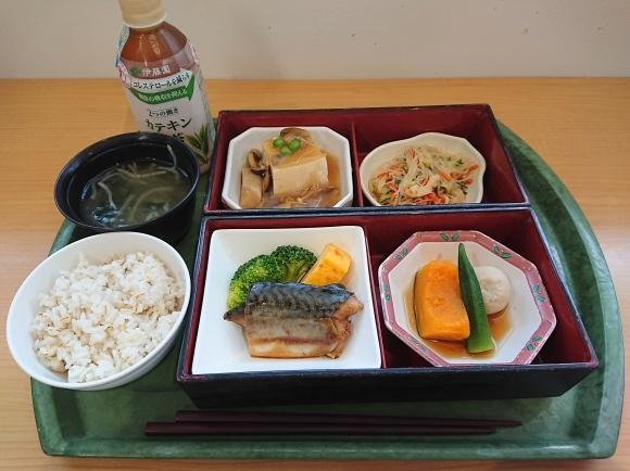 今日の昼食@会社Vol.933_b0042308_12564407.jpg