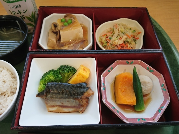 今日の昼食@会社Vol.933_b0042308_12570582.jpg