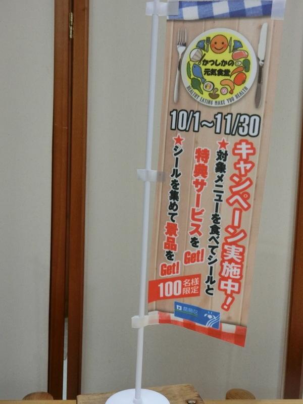 10月1日(火)本日から消費税10%に_d0278912_23522605.jpg