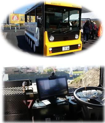 自動運転バスのご案内_d0070316_17192348.jpg