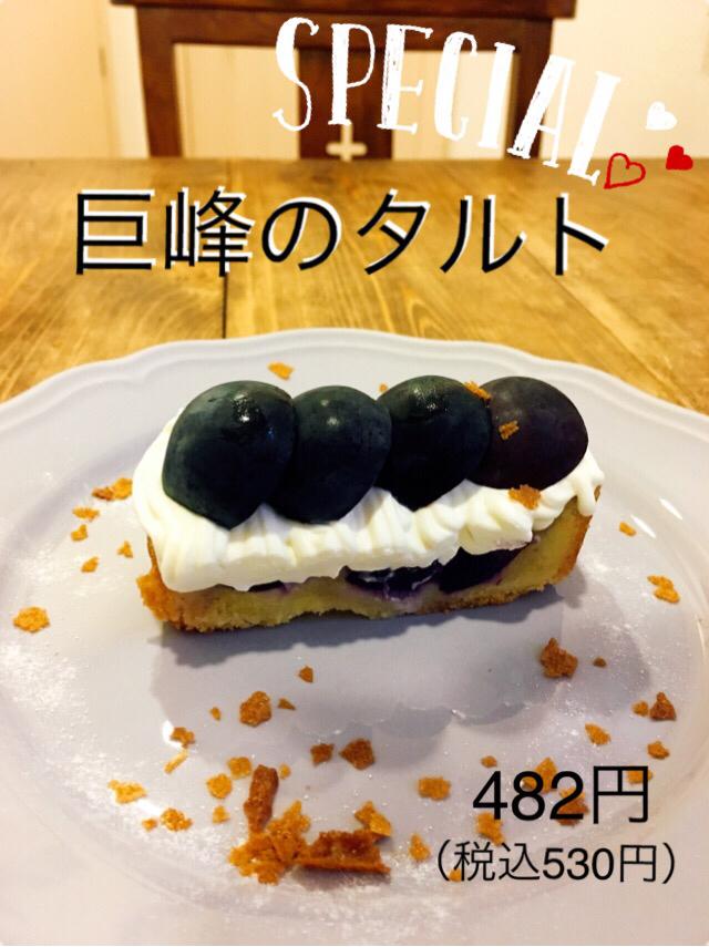 ケーキセット!_c0146921_13170868.jpg