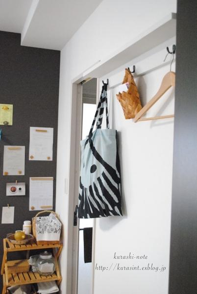 【DIY】セルフペイント *「壁に付けられる家具・棚」リメイク完成!_b0351624_16342893.jpg