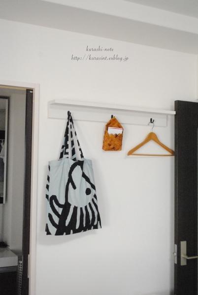 【DIY】セルフペイント *「壁に付けられる家具・棚」リメイク完成!_b0351624_16343158.jpg