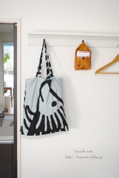 【DIY】セルフペイント *「壁に付けられる家具・棚」リメイク完成!_b0351624_16343507.jpg