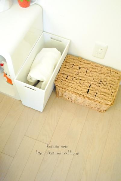 【DIY】セルフペイント *「壁に付けられる家具・棚」リメイク完成!_b0351624_16345296.jpg