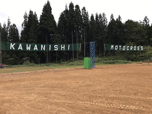 2019ウィークエンドレーサーズ第5戦(川西)に参戦_a0170631_23163833.jpg