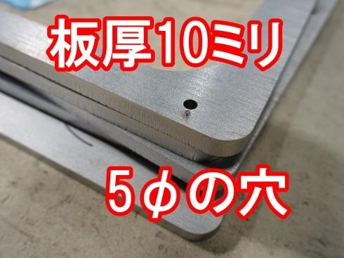 SUS430 10ミリに 5φの穴_d0085634_15260832.jpg