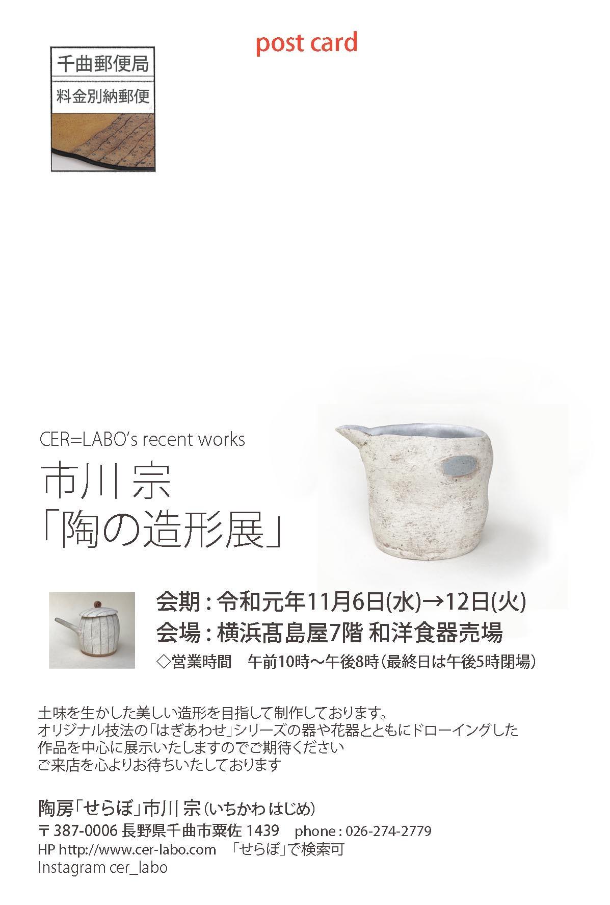 11月の横浜_e0226943_22464418.jpg