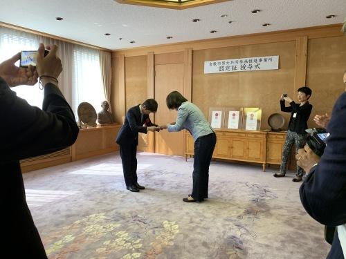 倉敷市男女共同参画推進事業所認定の授与式_b0211845_14140632.jpg