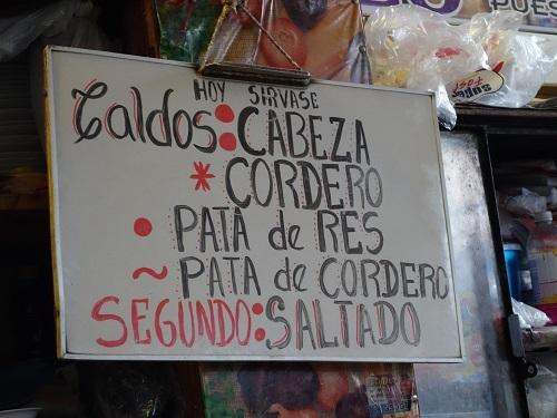 なにかわからないけどPATA de RESというのを頼んでみた@プーノのメルカド_c0030645_09330786.jpg