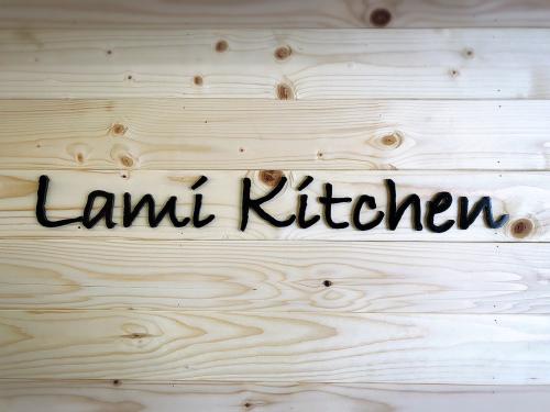 ラミ キッチン_e0292546_19010132.jpg
