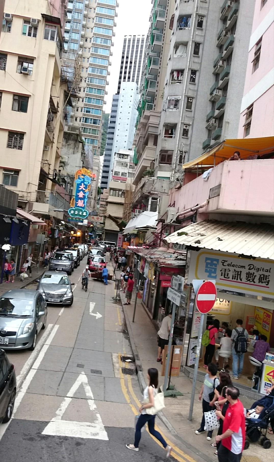 香港_a0098948_20364040.jpg