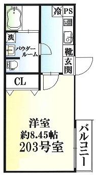 立川築浅マンション☆_b0246953_15390450.jpg