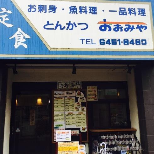 本当に美味しい「海老フライ」を求めて食べ歩き その2 _f0054260_16141878.jpg
