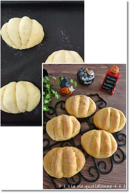 【HALLOWEEN】簡単だけど不細工すぎる南瓜パン!とトイトレが。。。_a0348473_00014000.jpg