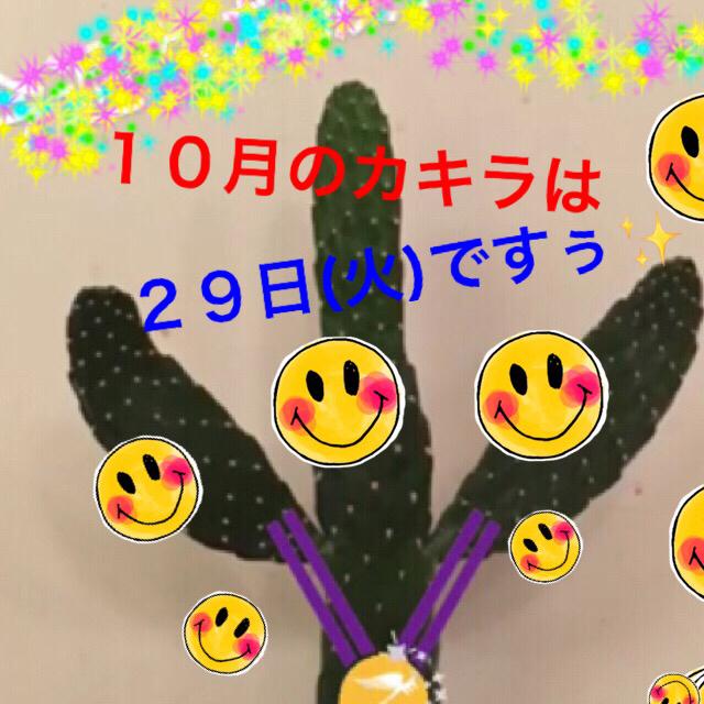 f0152875_21110254.jpg