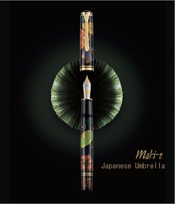 限定蒔絵万年筆「 和 傘(わがさ)」_e0200879_17580284.jpg