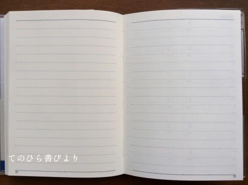 手帳は高橋 No.8ポケットダイアリー1頁1日_d0285885_18202513.jpeg