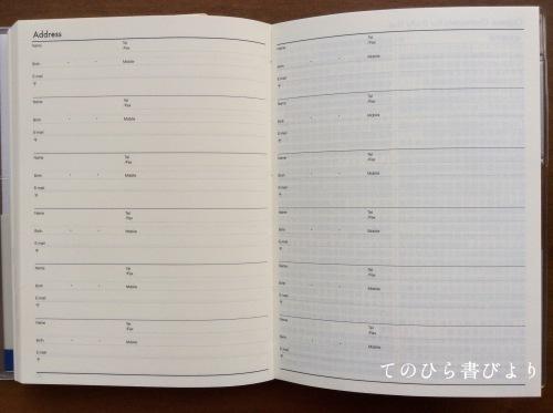 手帳は高橋 No.8ポケットダイアリー1頁1日_d0285885_18225087.jpeg